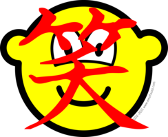 Chinese character buddy icon